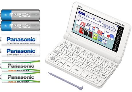 「2020年モデル、高校生におすすめ電子辞書の選び方、安く買う方法」のアイキャッチ画像