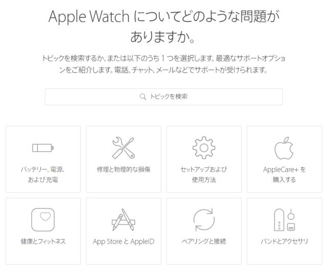 ストア 滋賀 アップル