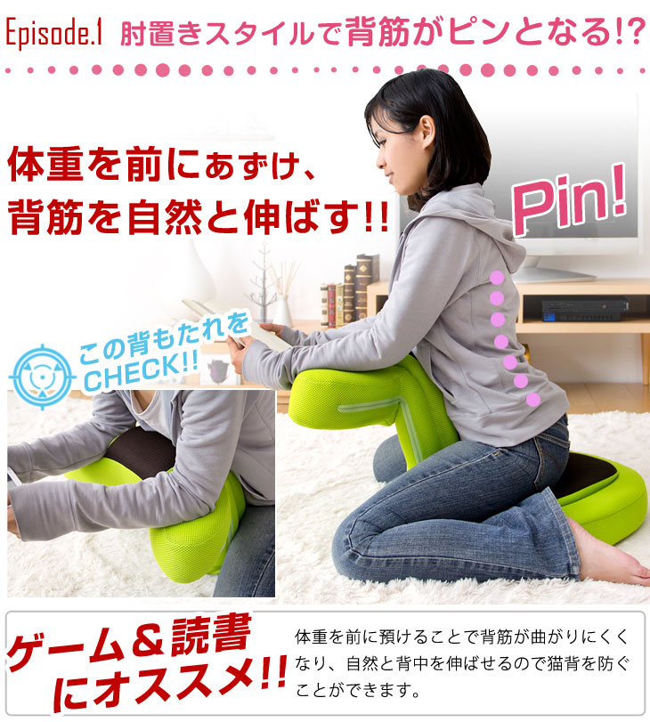 「姿勢が良くリラックス。ゲームに最適な座椅子Buddyのレビュー。」のアイキャッチ画像