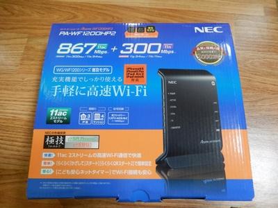 「NECルーター PA-WF1200HP2 購入&レビュー。コスパと安定感が良い」のアイキャッチ画像
