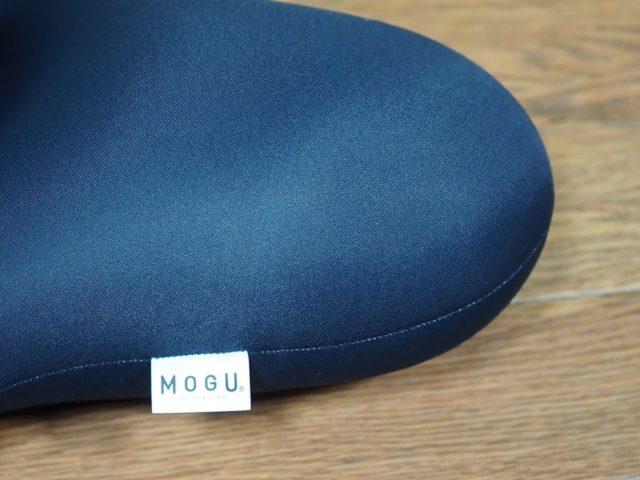 「MOGUドライバーズバックサポーターは運転席で腰をしっかり支えるクッション」のアイキャッチ画像
