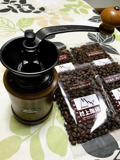 「京都のコーヒー豆専門店「村上珈琲」さんのコーヒーを飲む」のアイキャッチ画像