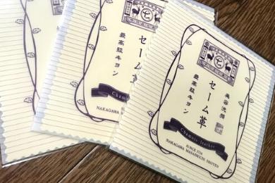「中川政七商店の美容洗顔セーム革で顔がツルツルに、使い方と長持ちさせるコツ」のアイキャッチ画像