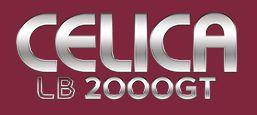 「アシェットの『週間 トヨタセリカLB 2000GT』 を完成させたら総額いくらかかるか」のアイキャッチ画像