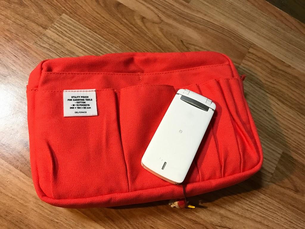 「バッグの中身を整理するバッグインバッグの選び方、おすすめ」のアイキャッチ画像