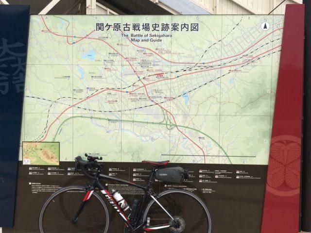 「関ヶ原の観光はぜひレンタサイクルで!ロードバイクは最高でした!」のアイキャッチ画像